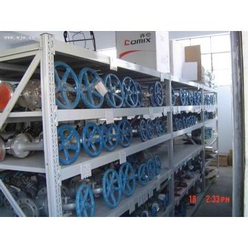 亿坤中型货架205459-893