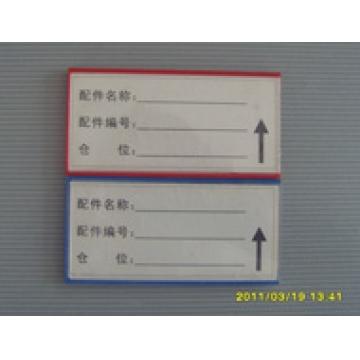亿坤磁性标签205459-001