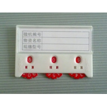 亿坤磁性标签205459-002