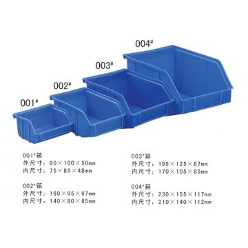 亿坤零件盒205459-020